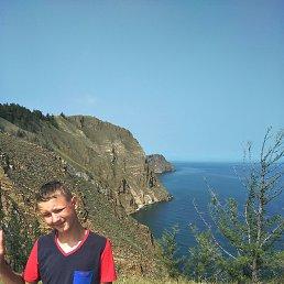 Данил, 17 лет, Владивосток