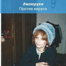 Амилия, 56 лет, Новая Ладога