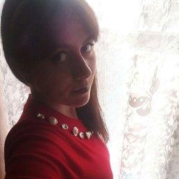 Кристина, 28 лет, Нижний Новгород