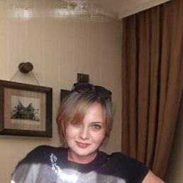 Елена, 43 года, Рубцовск