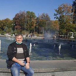 Владимир, Харьков, 57 лет