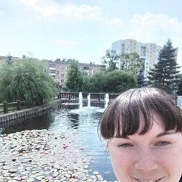 Наталия, 29 лет, Урюпинск