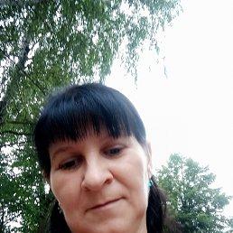 ОЛЬГА, , Нововолынск