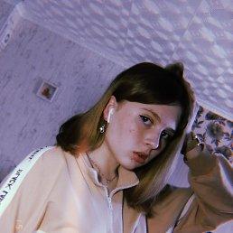 Анна, Майма, 16 лет