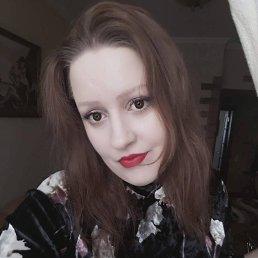 Кристина, 27 лет, Чебоксары