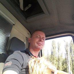 Юра, Бобровица, 43 года