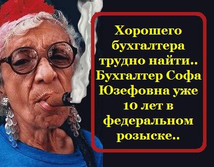 С днём бухгалтера !!!)))