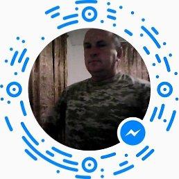 Виталий, 46 лет, Канев