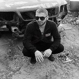 Дима, 32 года, Константиновка
