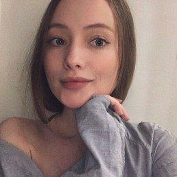 Зинаида, Томск, 22 года