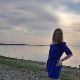 Евгения, 22 года, Хабаровск