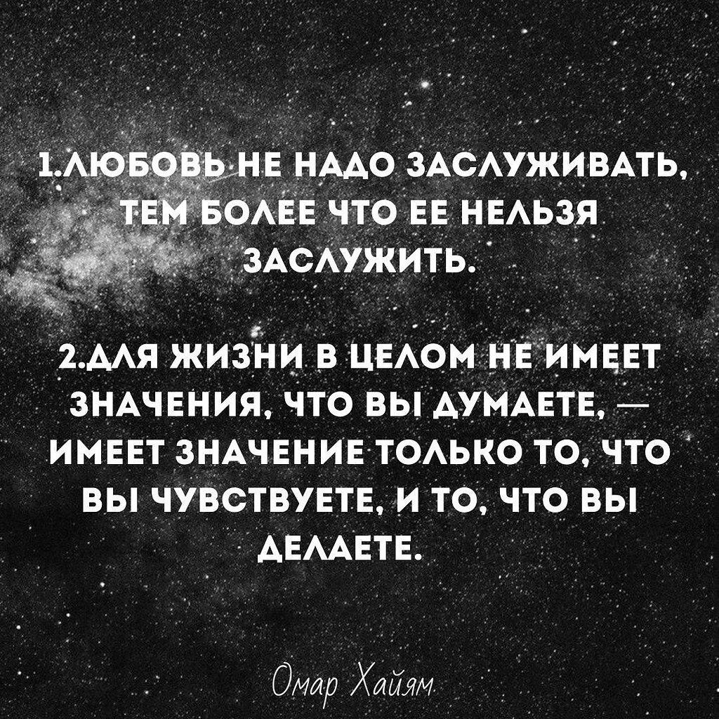 Любовь не надо заслуживать - 7