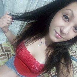 Карина, Красноярск, 23 года