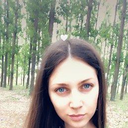Екатерина, Астрахань, 29 лет