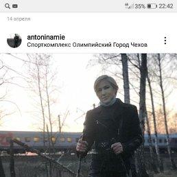 Антонина, 58 лет, Чехов