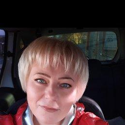Наталья, 42 года, Серебряные Пруды
