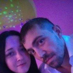 Оксана И Дмитрий, Оренбург, 29 лет