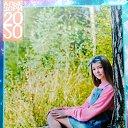 Фото Софья, Ижевск, 21 год - добавлено 20 сентября 2020 в альбом «Мои фотографии»