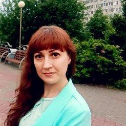 Юлия, , Кемерово