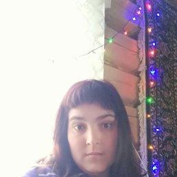 Эльвира, 24 года, Уфа