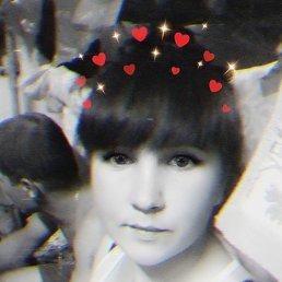 Галина, 24 года, Урмары