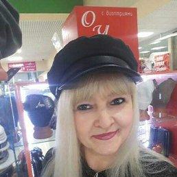 Екатерина, 43 года, Владивосток