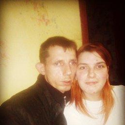Юля, 32 года, Ждановка