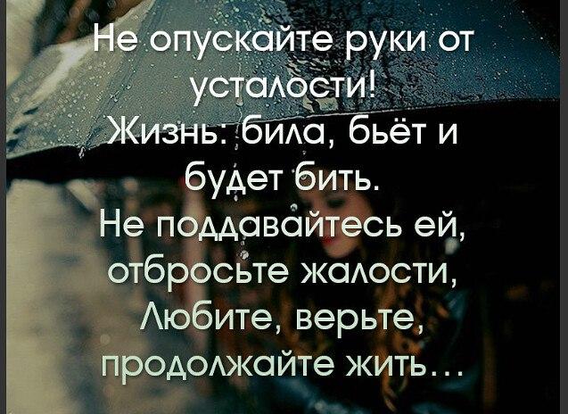 Галина - 22 сентября 2020 в 19:36