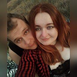Андрей, 30 лет, Светлоград