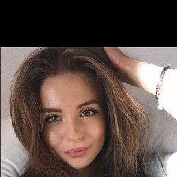 Марина, 29 лет, Кизляр