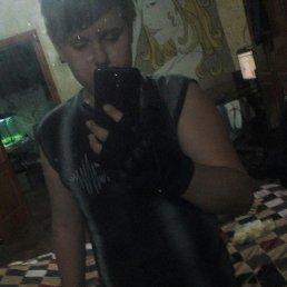 Дима, 20 лет, Алчевск