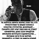 Фото Руслан, Минск - добавлено 5 января 2021 в альбом «Лента новостей»