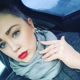 Мария, 28 лет, Нижний Новгород