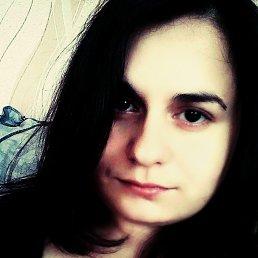 Виолетта, 25 лет, Фаниполь