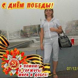 Людмила, 44 года, Красноярск
