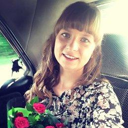 Маря, 29 лет, Бурштын