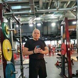 Игорь, 55 лет, Ясногорск