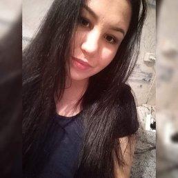 Альбина, 20 лет, Уфа