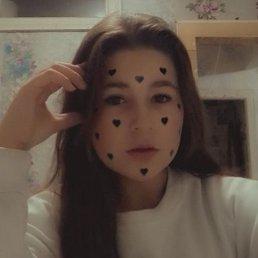 Таня, 18 лет, Хабаровск