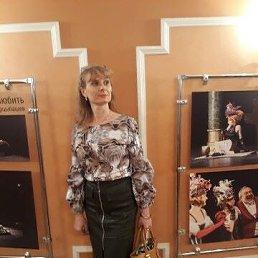 Лидия, Астрахань, 47 лет