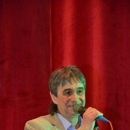 Иван, Чебоксары, 56 лет