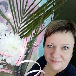 Елена, 40 лет, Почеп