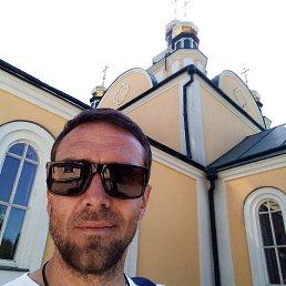 Вадим, 40 лет, Смела