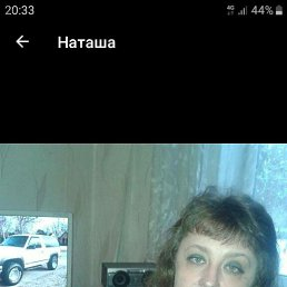 Натали, 46 лет, Ногинск