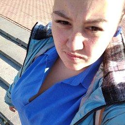 Карина, 29 лет, Раменское
