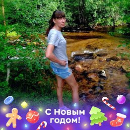 Ольга, 35 лет, Улан-Удэ