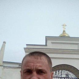 Петру, 24 года, Заокский