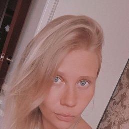 Наталья, Екатеринбург, 30 лет