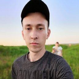 Сергей, 25 лет, Новая Водолага