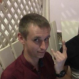 Сергей, 31 год, Кременная